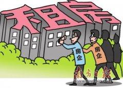 百强房企三成在抢滩长租公寓供给增加有望拉低房
