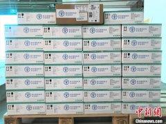 联合国粮农组织向中国捐赠医疗物资以支持新冠肺炎防控